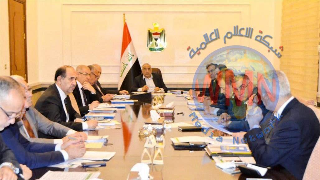 المجلس الوزاري للطاقة يصدر قرارات فورية لتعزيز الطاقة الكهربائية