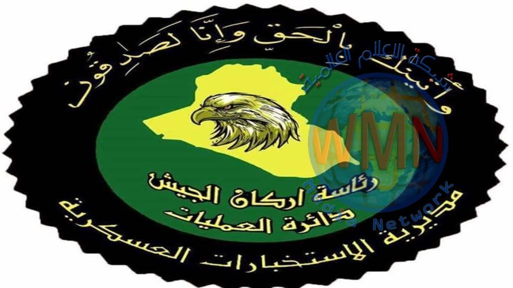 اعتقال إرهابي يجمع الاتاوات من الفلاحين في جزيرة الكرمة