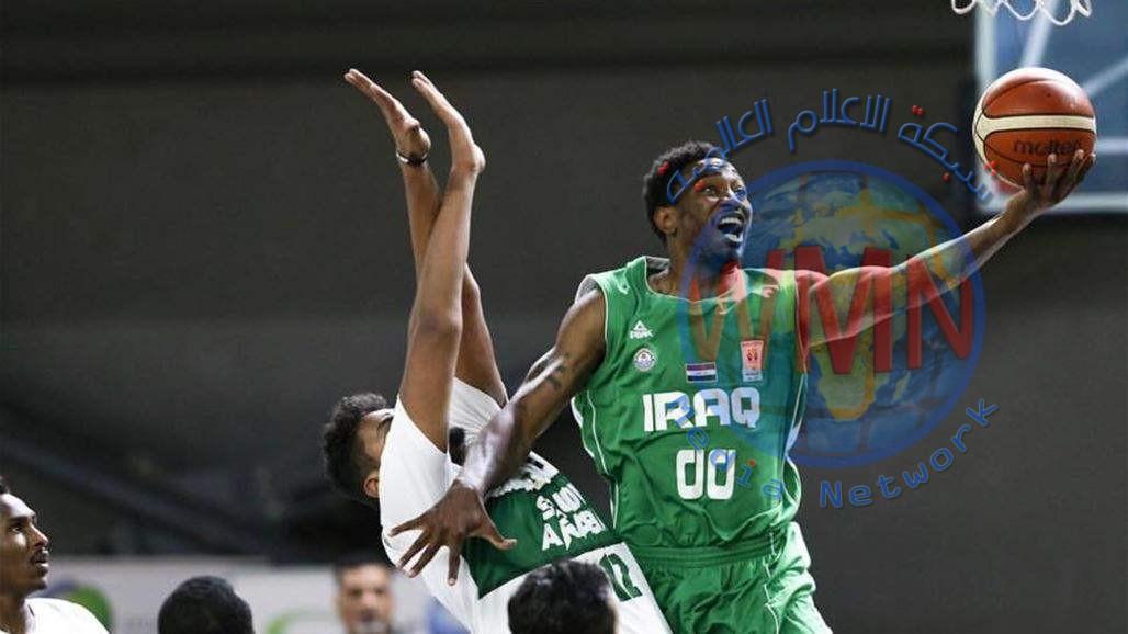 العراق مع البحرين والهند ولبنان في مجموعة واحدة بتصفيات آسيا لكرة السلة
