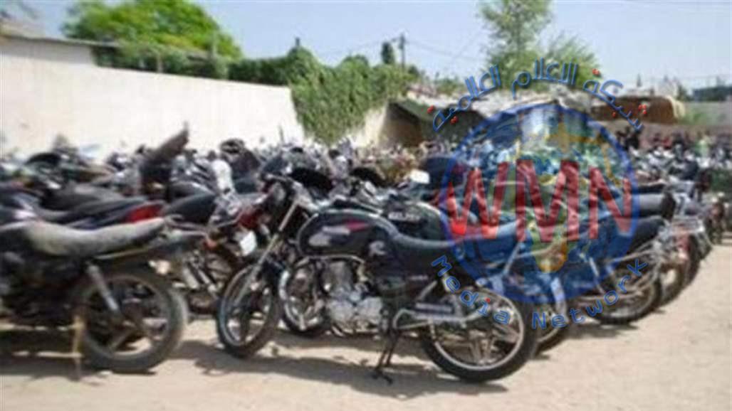 حملة واسعة في اربيل لحجز الدراجات النارية غير المرخصة