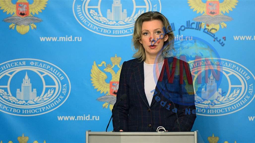زاخاروفا: أميركا تنفذ خططاً لإضعاف العلاقة بين روسيا والصين