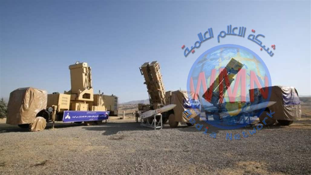 إيران تكشف عن نظام صاروخي جديد رغم المشاكل الاقتصادية