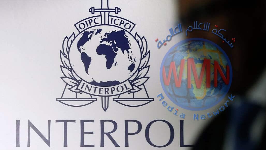 الانتربول العراقي يكشف صدور 653 نشرة حمراء دولية بحق مطلوبين للقضاء