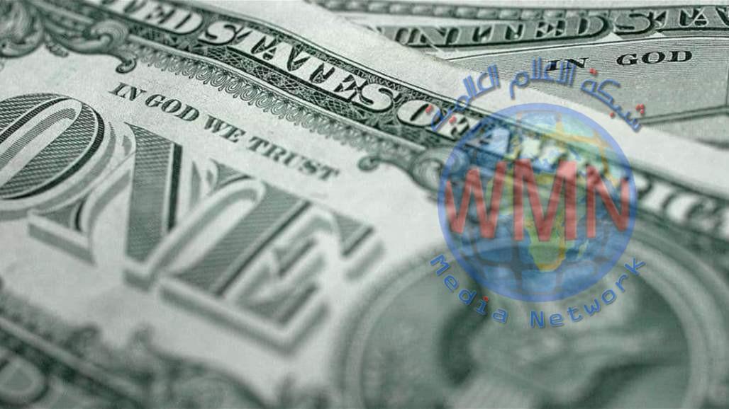 رفض أكبر عملية تعديل على ورقة الدولار الأميركي