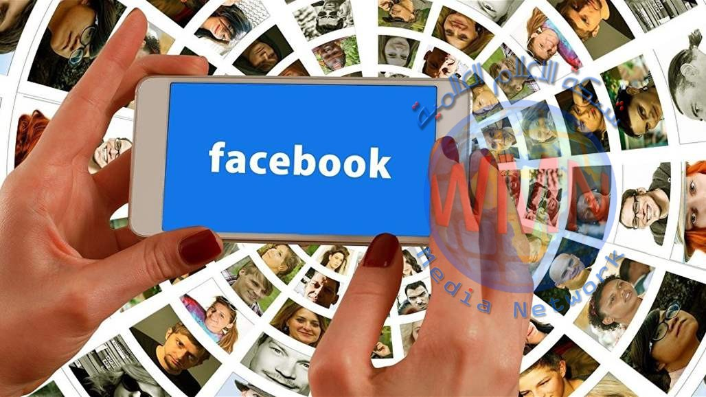 فيسبوك يحرج مستخدميه