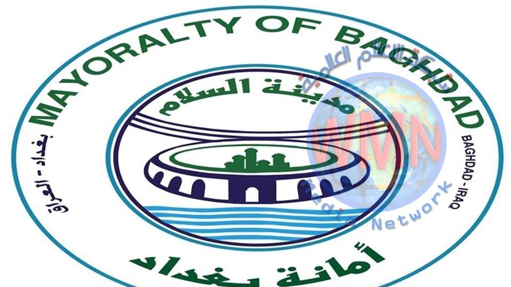 امانة بغداد تعلن تسجيل ثلاثة اعتداءات على كوادرها خلال 72 ساعة