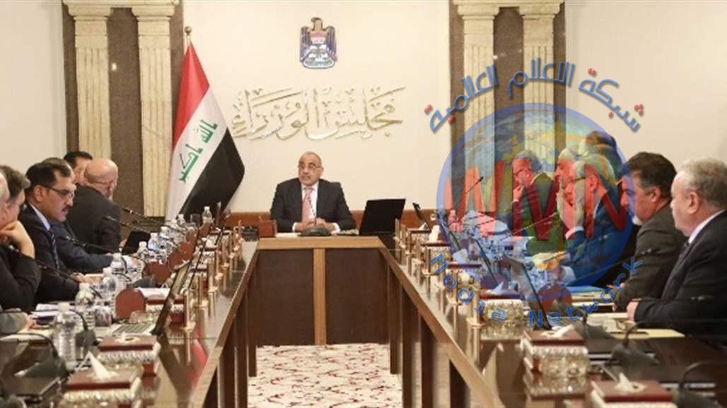 مجلس الوزراء يوافق على مشروع قانون الاستملاك العيني للأراضي والبساتين