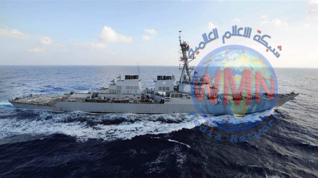 """واشنطن ترسل المدمرة """"يو إس إس ميسون"""" إلى خليج عمان"""