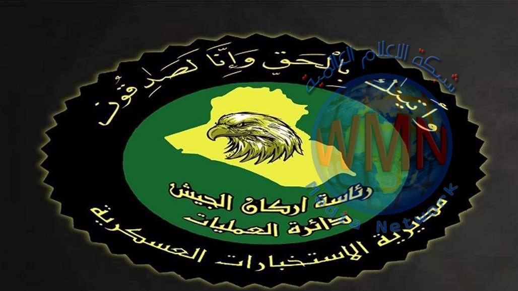 الاستخبارات تقبض على إرهابي ينتمي لما تسمى ولاية ديالى