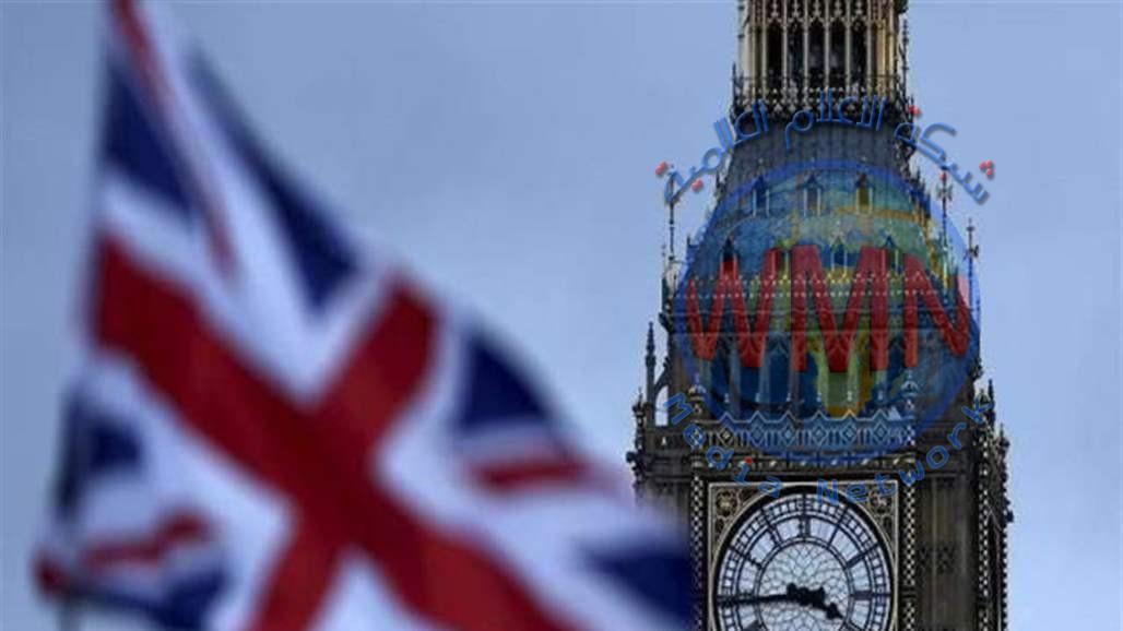بريطانيا ترسل قوات خاصة إلى منطقة الخليج