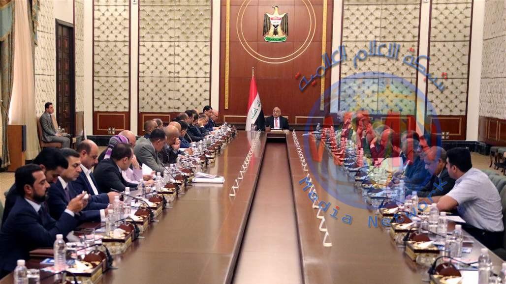 عادل عبد المهدي يرأس اجتماع الهيئة العليا للتنسيق بين المحافظات لبحث ثلاثة ملفات