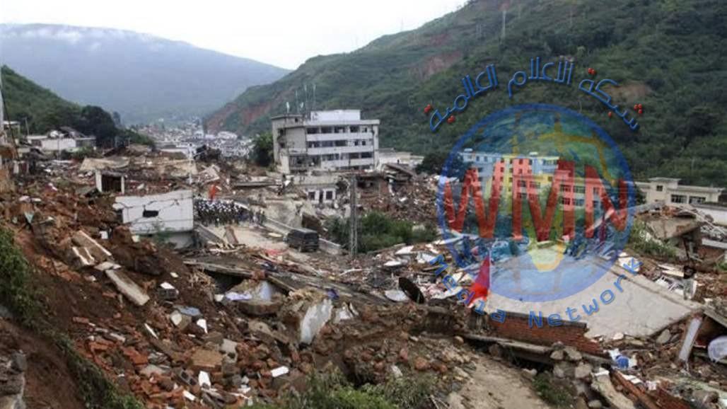 زلزال يضرب الصين قرب الحدود مع كوريا الشمالية