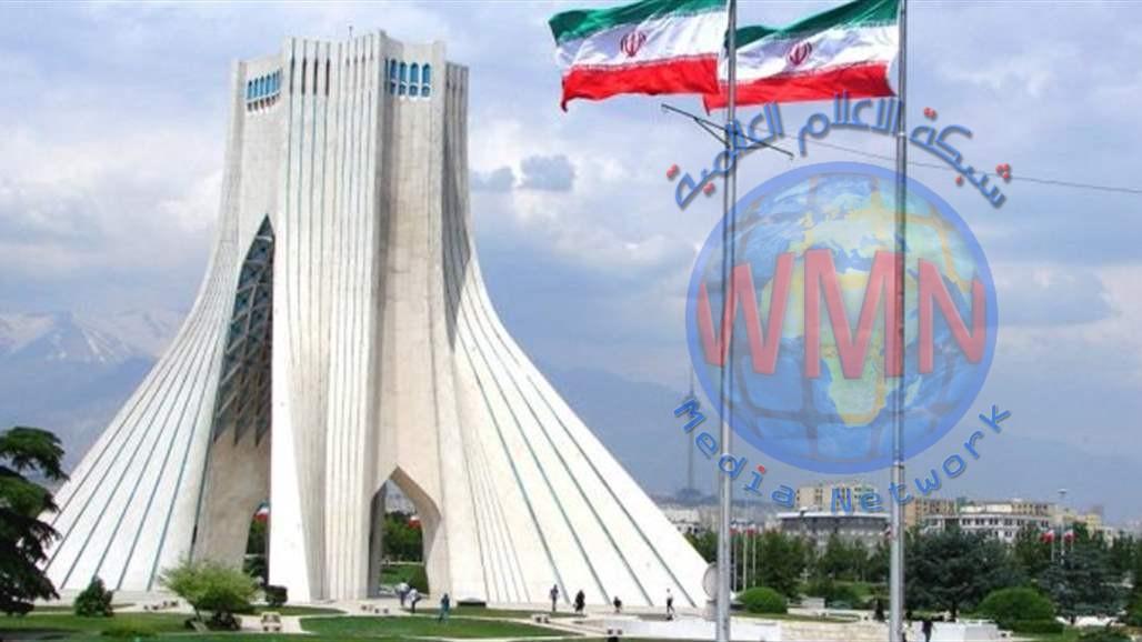 إيران تعلن اعتقال عملاء للمخابرات الأمريكية وتفكيك شبكة تجسس كبيرة