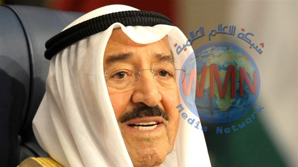 امير الكويت يصل بغداد