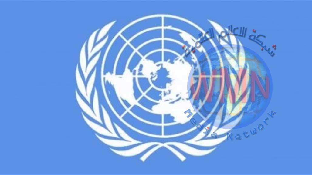 الأمم المتحدة تعلق على إسقاط إيران للطائرة الأميركية