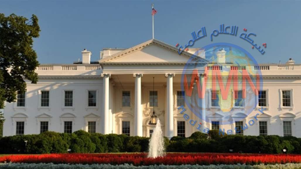 البيت الأبيض: هذا ما ستقدمه خطة السلام الأميركية للشرق الأوسط