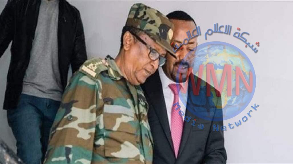 وفاة رئيس أركان الجيش الاثيوبي متأثرا بجروح لإطلاق نار امس