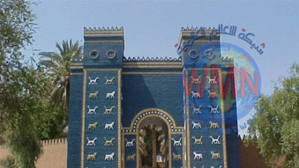 بابل عاصمة السياحة العربية لعام 2021