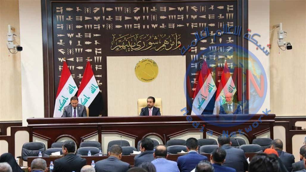 البرلمان يصوت على فاروق امين وزيرا للعدل