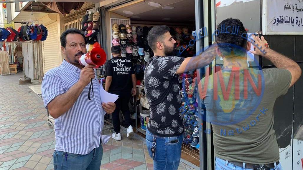 الامانة تنذر المتجاوزين في شارع 13 ببغداد الجديدة 72 ساعة