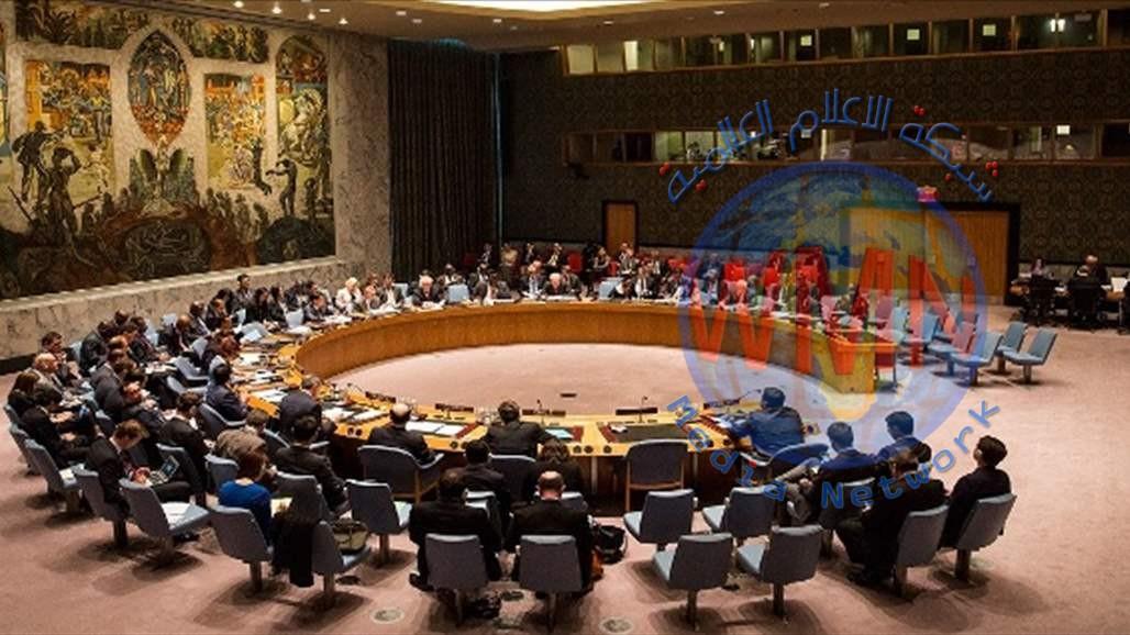 جلسة لمجلس الأمن لمناقشة مدى التزام إيران بالاتفاق النووي