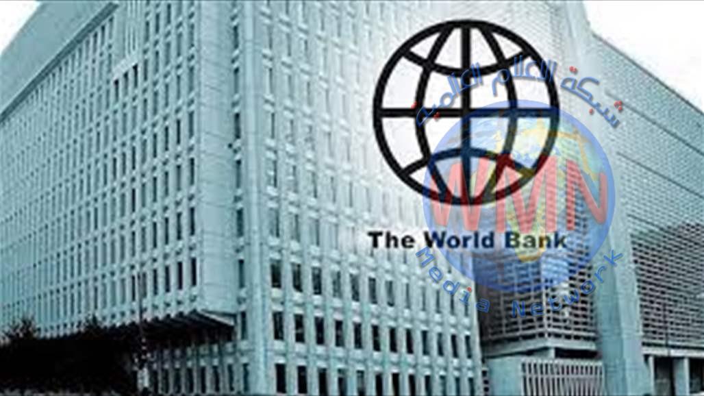 البنك الدولي يدعو الى جعل العراق مركزا عالميا للاتصالات والإنترنت