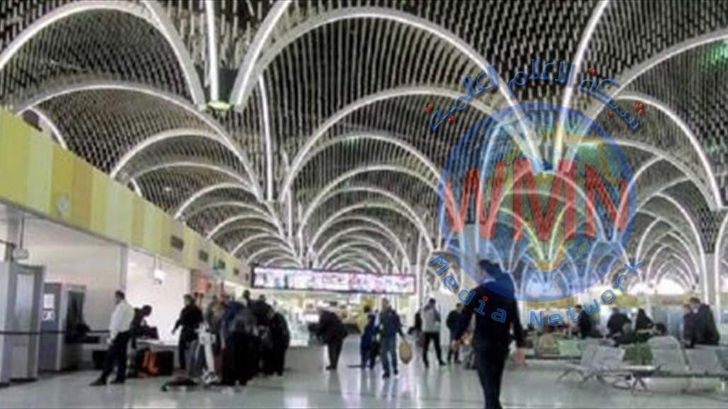 الجمارك تصدر تنويها الى كافة المسافرين عبر مطار بغداد والنجف والبصرة