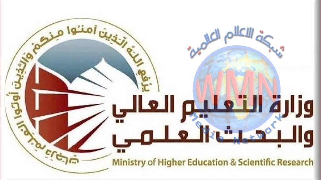 التعليم تعلن عن قرار مهم يخص الطلبة العراقيين الدارسين في الخارج