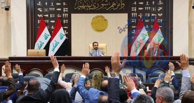 البرلمان يُصوت بالإجماع على اعتبار يوم 13 حزيران مناسبة وطنية
