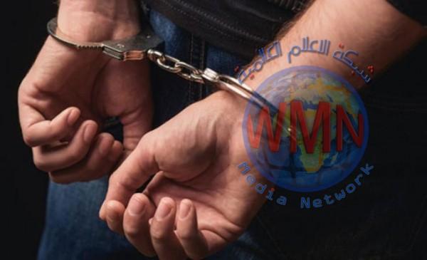 اعتقال قاتل ومتهمين بترويج المواد المخدرة في بغداد