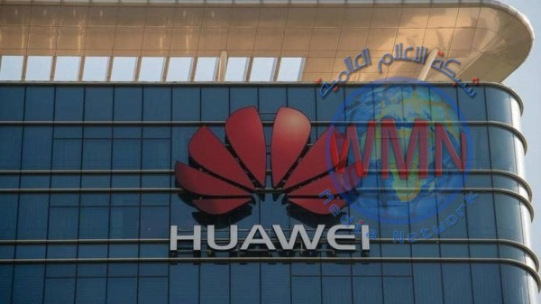 بكين ترد: هواوي ليست مؤسسة عسكرية