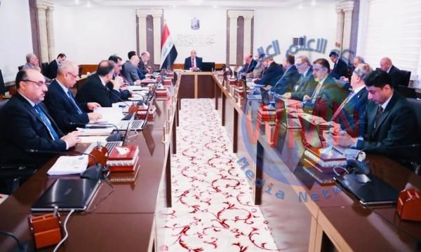 مجلس الوزراء يصدر قرارات هامة بينها نظام تحديد مقدار التعويض بأحكام قانون حماية الشهود