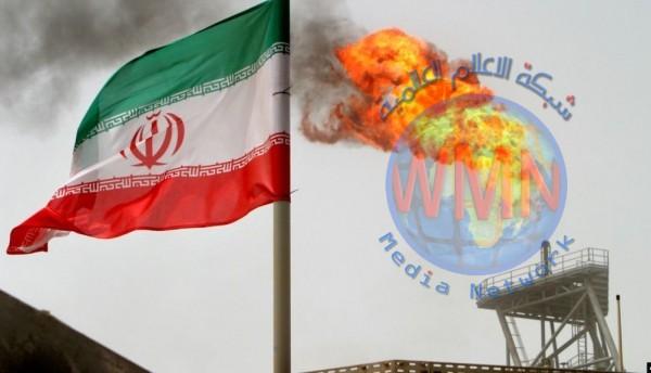 إيران تطرح مليوني برميل من النفط الخام ببورصة محلية