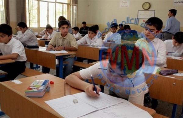 وزارة التربية تكشف عن أربعة كتب منهجية جديدة في العام المقبل