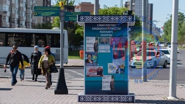 انطلاق الانتخابات الرئاسية في كازاخستان