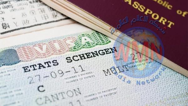 اوروبا تقر ضوابط جديدة لتأشيرة {شينغن}