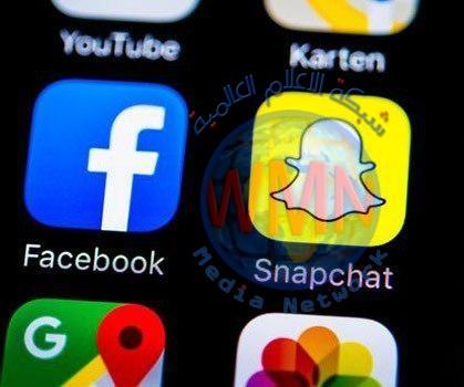 ميزة خفية في سناب شات للتفوق على فيسبوك