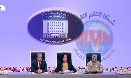 إبقاء جلسة برلمان الإقليم مفتوحة