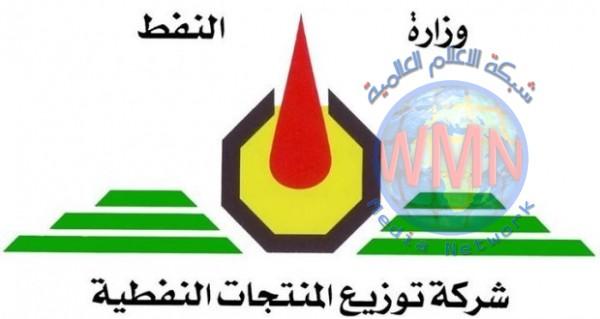 المنتجات النفطية: إستمرار زيادة حصص المولدات السكنية من زيت الغاز وبالسعر المدعوم