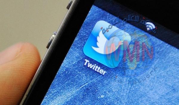 تويتر تستعيد نسخة سحبتها العام الماضي
