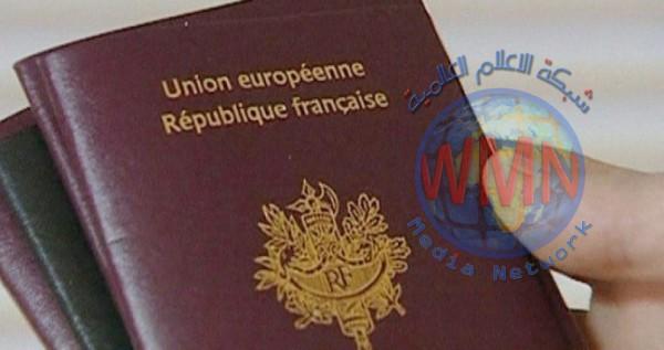 ضبط مسافر عراقي بحوزته جواز سفر فرنسي مزور في مطار بغداد