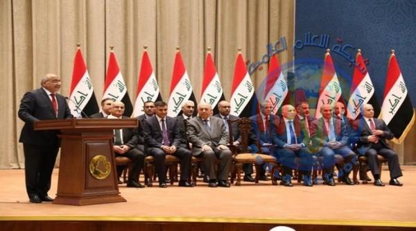 نائب عن سائرون يؤكد قرب حسم الكابينة الوزارية ويرجح تغيير بعض المرشحين