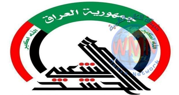 هيئة الحشد الشعبي تصدر بيانا حول حادثة الاعتداء على مقر رئيس الوقف الشيعي