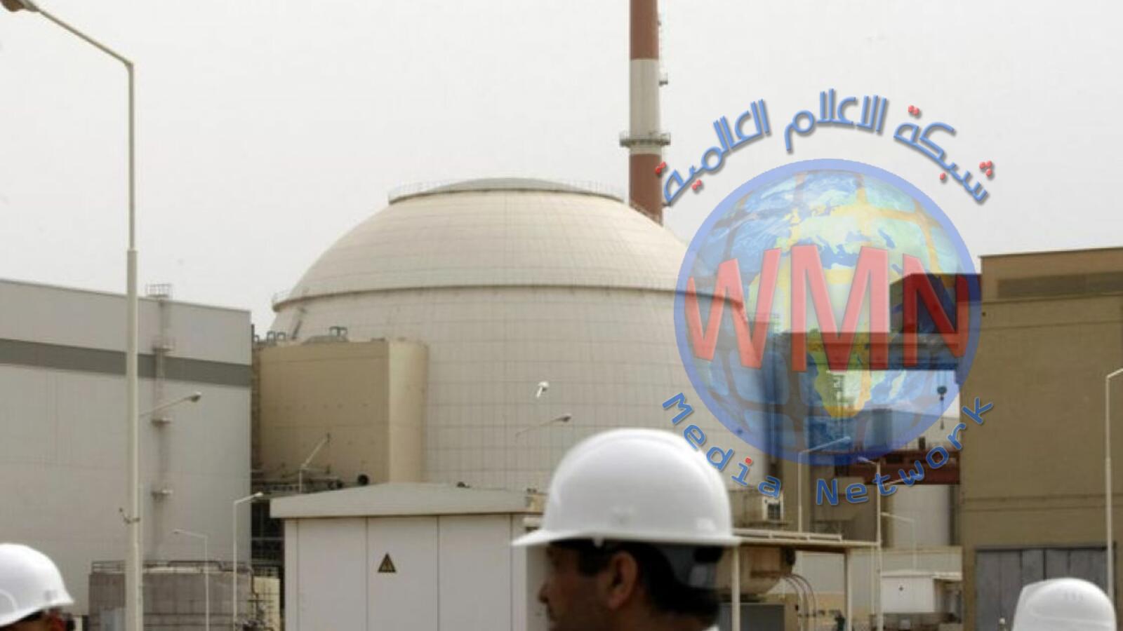 اجتماع في فيينا الأحد لبحث الملف النووي الإيراني