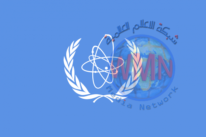 الوكالة الدولية للطاقة الذرية تنتخب امينا عاما جديدا لها غدا