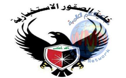 احباط اكبر مخطط ارهابي عام 2019 وتحديد مكان البغدادي