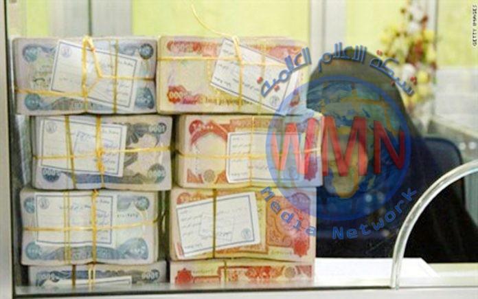 المالية النيابية: ننتظر من الحكومة قانون زيادة الرواتب التقاعدية