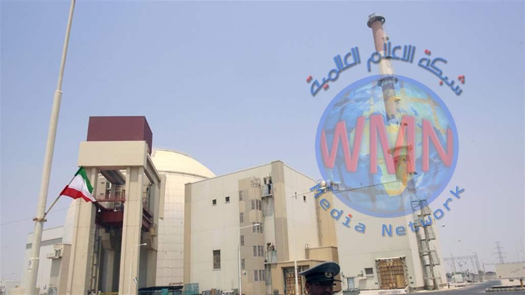 """ايرن تعلن البدء بإنشاء محطة نووية ثانية في """"بوشهر"""""""