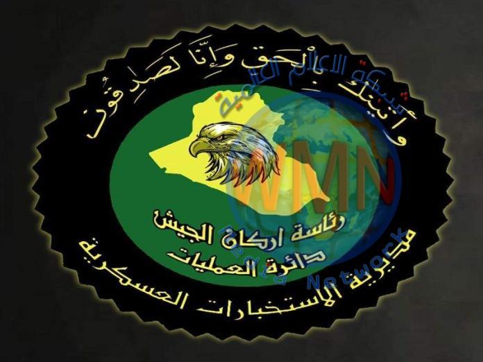 الاستخبارات تعتقل أحد المشاركين بذبح الجندي سمير مراد في الفلوجة