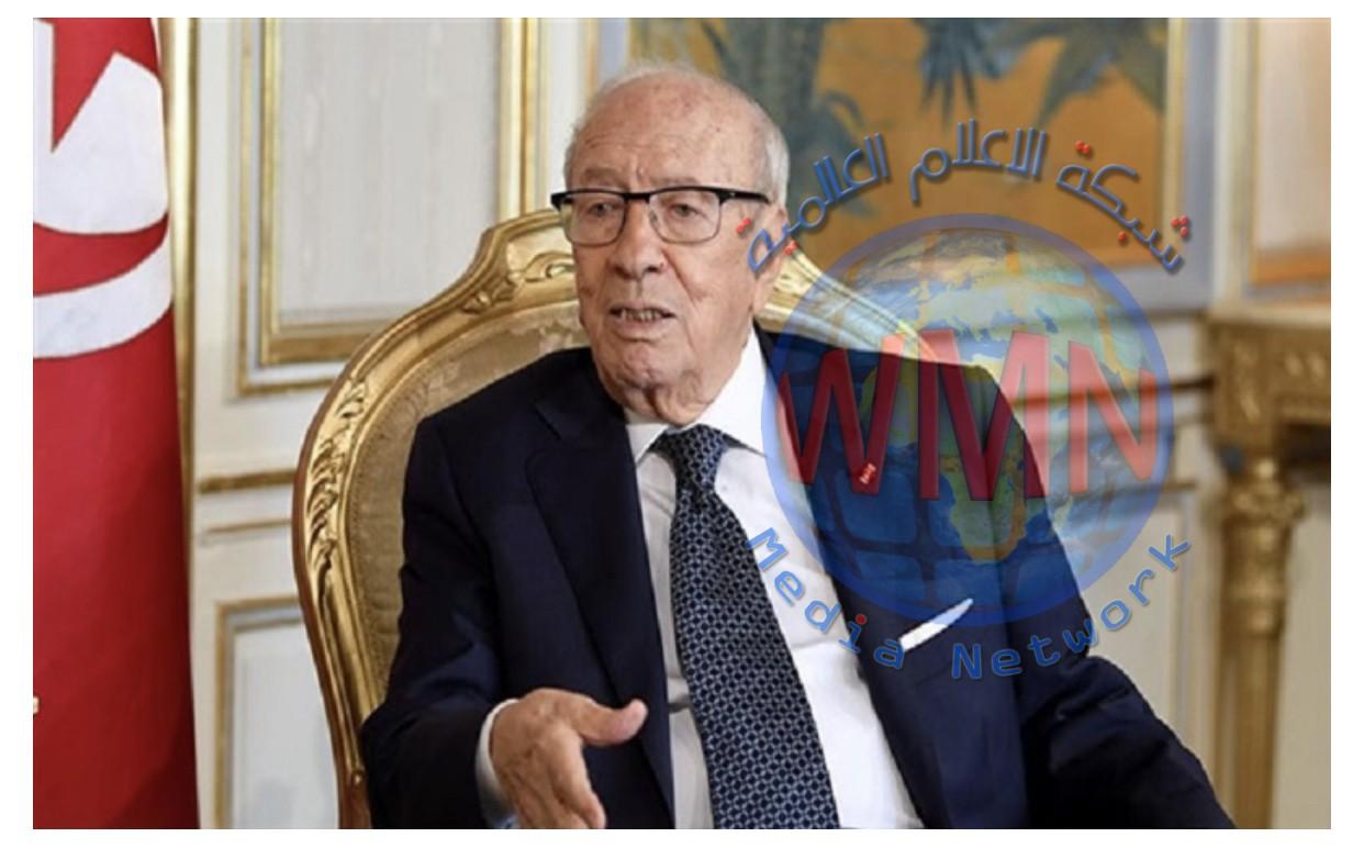 رئاسة الحكومة التونسية تعلن الحداد 7 أيام على وفاة الرئيس الباجي قايد السبسي